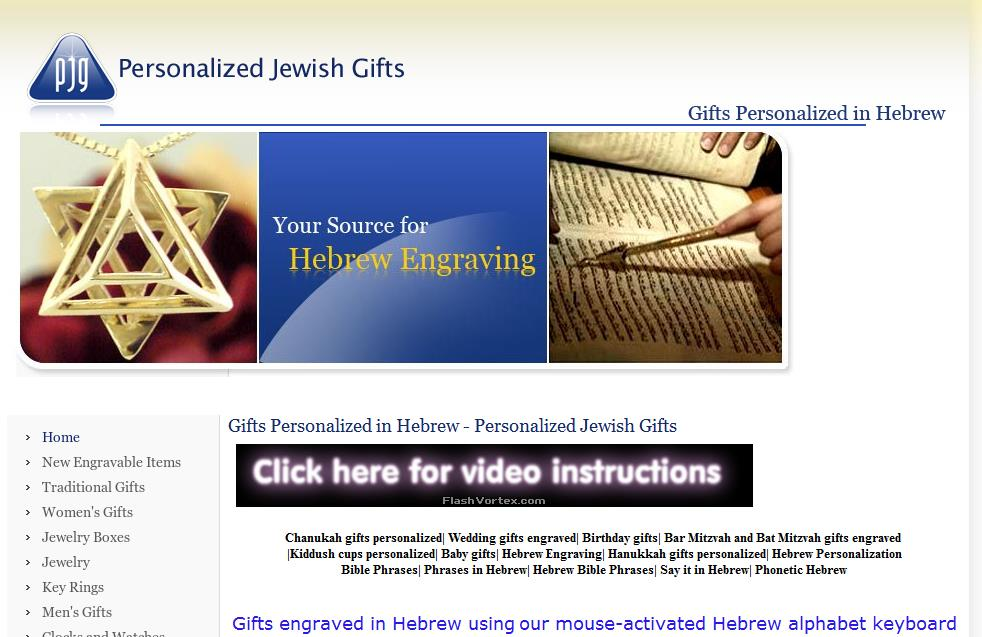 http://www.personalized-jewish-gifts.com/